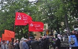 Активисты Кривого Рога не позволили провести марш под коммунистическими флагами (ДОПОЛНЕНО)