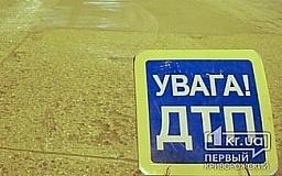 Милиция ищет свидетелей ДТП на трассе «Днепропетровск-Кривой Рог»