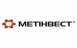Долг государства перед криворожскими ГОКами Метинвеста составил 435 млн гривен