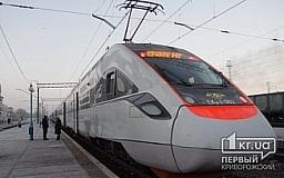 Поезд Киев—Кривой Рог изменит даты отправления