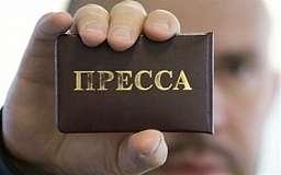 В Украине ввели уголовную ответственность за угрозы журналистам