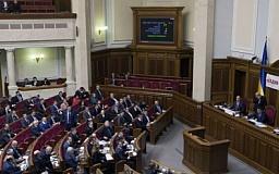 Верховная Рада запретила вкладчикам досрочно снимать депозиты