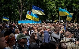В Кривом Роге прошел митинг-реквием батальона «Кривбасс» (СЮЖЕТ)
