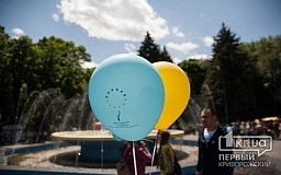 В Кривом Роге отметили День Европы в Украине