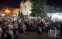 В Кривом Роге состоялось грандиозное мероприятие - День уличной музыки