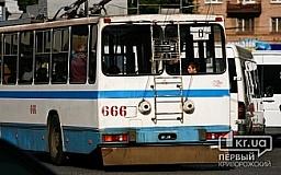Внимание! В результате обрыва контактной сети троллейбусов изменилось движение пяти маршрутов