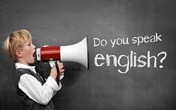 В криворожских школах зарубежные эксперты оценят качество преподавания английского языка