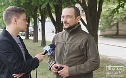 Аваков назвал бойца Кривбасса «персональной охраной» Степанюка