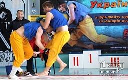 Криворожские спортсмены отлично выступили на Чемпионате Украины по фри-файту