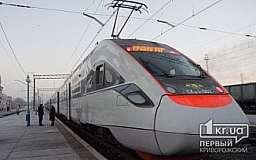 Поезд Интерсити+  Киев - Кривой Рог - Киев прекратит курсирование в середине июня