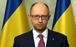 Органы местной власти должны обеспечить использование средств и льготный проезд в общественном транспорте, - Яценюк