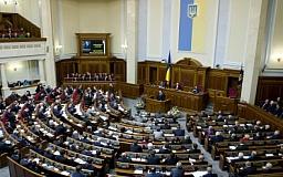 Верховная Рада приняла закон «Об органах внутренних дел»