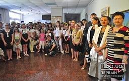 В Кривом Роге открылась выставка победителей городского фестиваля творчества «Весна Руданы»