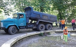 Иниициативные горожане вывезли из криворожского парка целый КрАЗ мусора