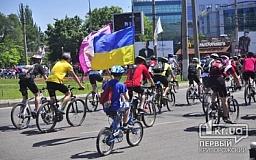 В Кривом Роге состоялся ежегодный Всеукраинский Велодень-2015