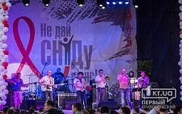 «Не Дай СНІДу Шанс!»: в Кривом Роге состоялся уникальный рок-фестиваль