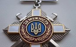 Порошенко посмертно наградил криворожских бойцов орденом «За мужество» III степени