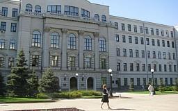 Днепропетровский облсовет признал Россию страной - агрессором