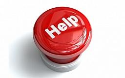 Криворожанин тяжело раненный в зоне АТО нуждается в вашей помощи