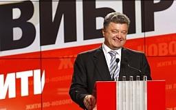 За полгода работы парламента Блок Петра Порошенко побил антирекорд по невыполненным обещаниям