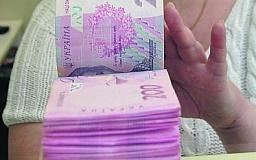 Каждый третий украинец забрал депозит из банка