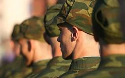 В военкоматах началась приписная кампания юношей 1998 года рождения