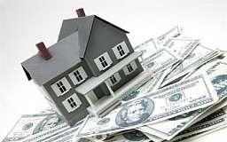 Прогнозируемая стоимость сооружения жилья на 2015 год