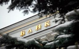 Будут ли работать банковские учреждения Кривого Рога 8 и 9 января?