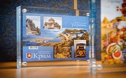 «Укрпочта» инициирует выпуск почтовых марок, посвященных Крыму