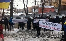 Криворожане начали акцию протеста в Днепропетровске против оборотней в погонах
