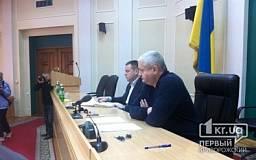 Общение активистов Кривого Рога с начальником областной милиции (ЗАПИСЬ ТРАНСЛЯЦИИ)