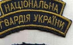 Статус участника боевых действий получили 885 бойцов Нацгвардии