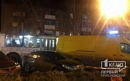 «Свидетели событий»: Операция «СТОП-ХАМ» или как паркуются в Кривом Роге