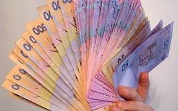 Бюджет Кривого Рога на 2015 год. На что потратит город 2,46 млрд?