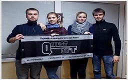 Впервые в Кривом Роге: «Quest Out» - сможешь ли ты выйти из комнаты за 60 минут?