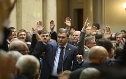 Криворожане будут требовать наказания для депутатов которые голосовали за «диктаторские» законы