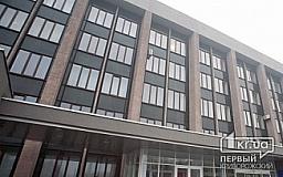 В Кривом Роге на программу градостроительной документации планируется выделить 735 тыс. гривен