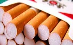 Как правильно рассчитать розничную цену на табачные изделия? (формула)
