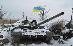 Украина прекратила перемирие: с 6:00 получен приказ стрелять, – Бирюков