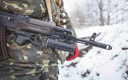 Бои в Донбассе продолжаются. Карта АТО на 18 января