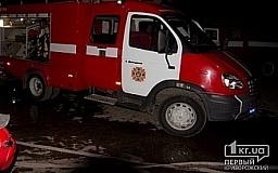 За неделю в Кривом Роге произошло 10 пожаров