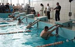 Криворожские милиционеры заняли призовые места на чемпионате ГУ МВД по плаванию