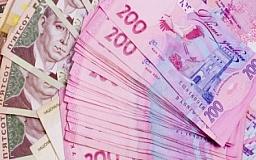 Каждый криворожанин выплатит до 40 тыс. гривен на содержание государства в 2015 году