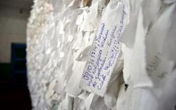 Школьники передали криворожским бойцам маскировочную сетку с пожеланиями