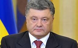 Петр Порошенко обратился к украинцам по случаю Дня соборности