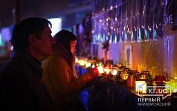 В Кривом Роге проходит акция «Одна Єдина Соборна Україна»