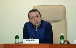 В Днепропетровской области нужно повышать зарплаты на промпредприятиях, - Корбан