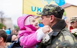 Ваш воин дома: Как семье подготовиться к встрече бойца АТО?