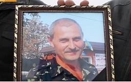 На Днепропетровщине похоронили военного который отказался сдаться в плен