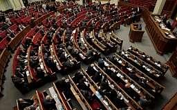 Народные депутаты из Кривого Рога получили компенсацию из госбюджета на аренду жилья